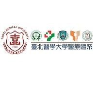 臺北醫學大學醫療體系